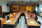 ประชุมคณะทำงานจัดทำแผนปฏิบัติการป้องกันการทุจริต